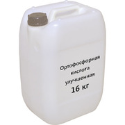 Ортофосфорная кислота (Phosphoric acid),  H3PO4,  фосфорная кислота